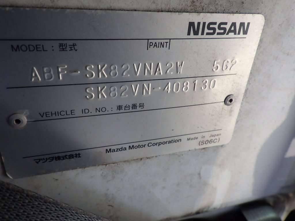 Used 2009 MT Nissan Vanette Van SK82VN Image[6]