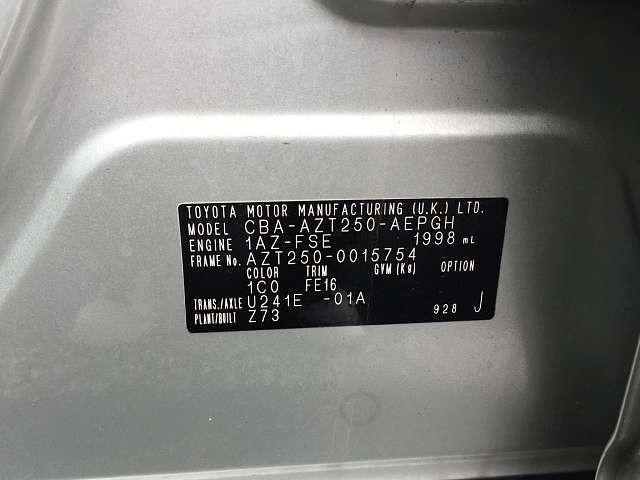Used 2004 AT Toyota Avensis CBA-AZT250 Image[9]